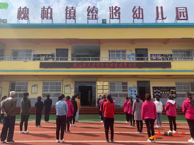 洛川 • 疫情防控应急演练 筑牢校园安全防线
