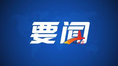 陕西省与国务院扶贫办举行工作座谈会 胡和平刘永富讲话 刘国中出席