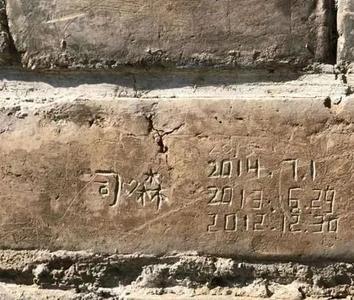 天坛墙砖被同一游客连刻三年,刺眼