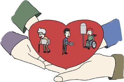 关爱残疾人 扶志扶智帮他们过上好日子!