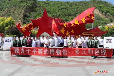 延安革命纪念馆党委组织党员开展5•18国际博物馆日宣传活动