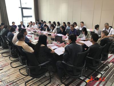 延安市文学内刊暨新媒体文学工作座谈会举行