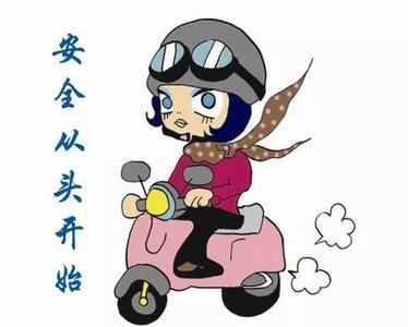 6月新规:公民健康权利有了立法保障 骑乘摩托需佩戴头盔