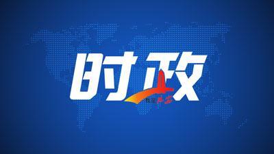 """胡和平会见陕西省第六批""""三秦楷模"""""""
