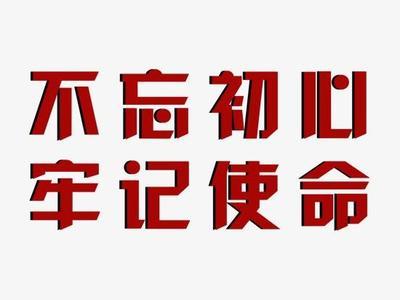 陕西省出台措施进一步发挥党代表作用